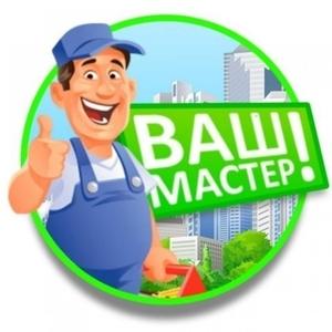 Услуги мастера на час Темиртау - Изображение #1, Объявление #1687836