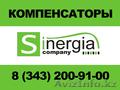 Компенсатор тканевый,  тканевые компенсаторы на заказ и из наличия