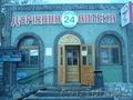 Аптека в центре города
