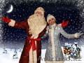 Дед Мороз и Снегурочка для Вашего ребенка!