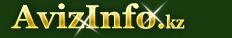 Строительство особняков. в Темиртау, предлагаю, услуги, строительство в Темиртау - 1659453, temirtau.avizinfo.kz